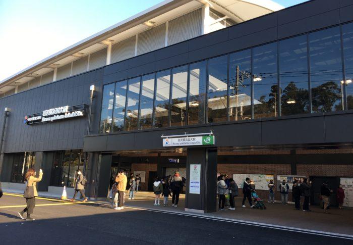 2019年12月8日相鉄・JR直通線探訪録-羽沢横浜国大駅編